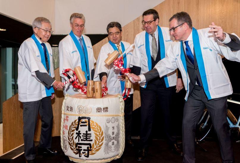 shimano opening