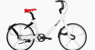 baicycle