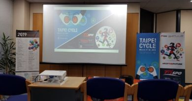 Taipei seminar talks changes, challenges & chances in Taiwan's bike industry