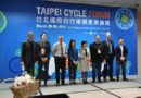 Taipei Cycle Forum: Urban mobility & creating future cities