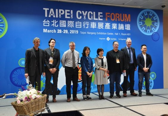 cycle forum