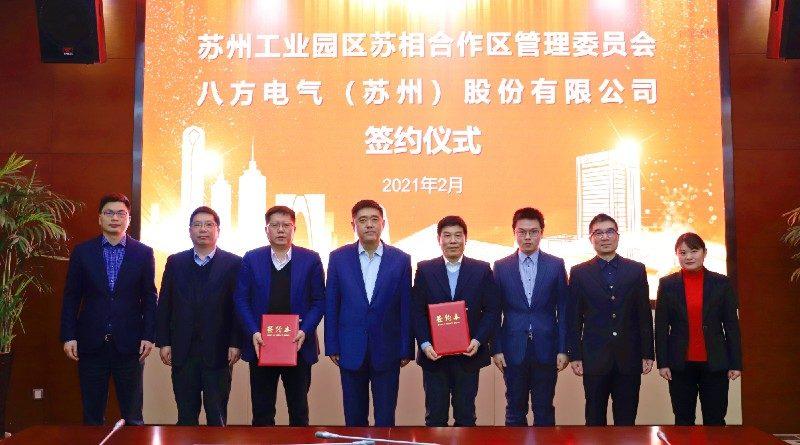 Bafang to establish third subsidiary in China