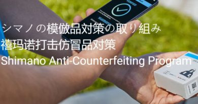 counterfeit shimano